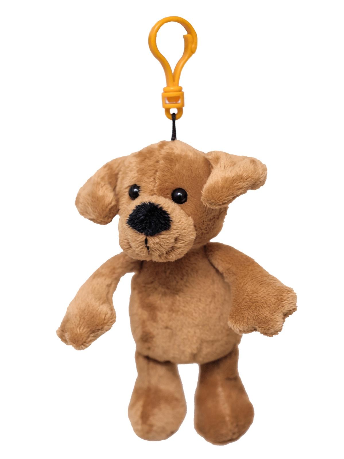 Мягкая игрушка Плюш Ленд брелок Собака из коллекции Mini Zoo бежевый цена