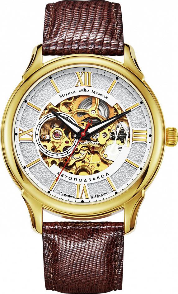 Часы Mikhail Moskvin 1091B2L10 все цены