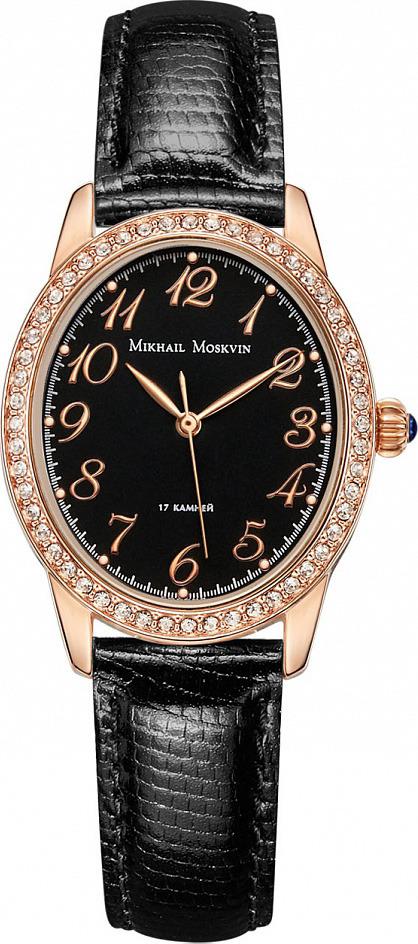 Часы наручные женские Mikhail Moskvin, 569-8-7, золотистый все цены