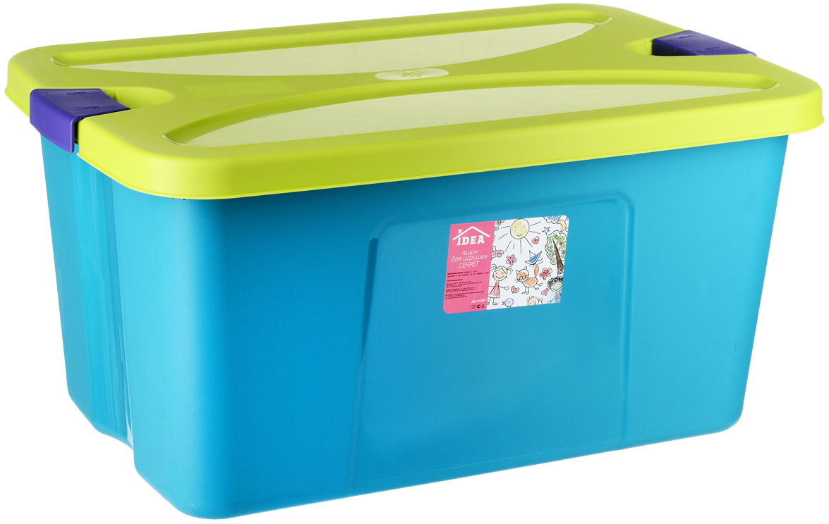 Idea Ящик для игрушек Секрет цвет бирюзовый 39 х 59 х 29,5 см