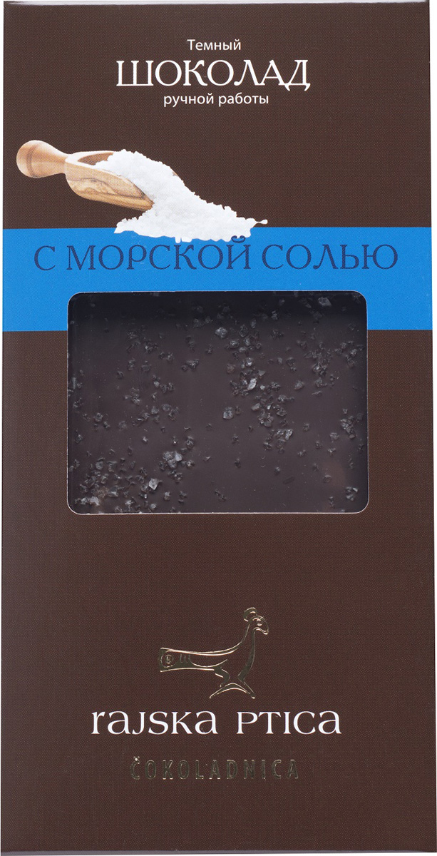 Темный шоколад Райская птица, с морской солью, 85 г прялка райская птица