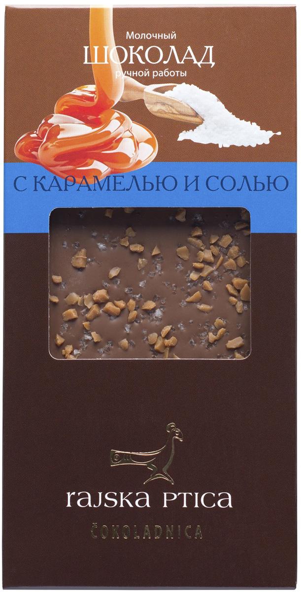 Молочный шоколад Райская птица, с карамелью и морской солью, 85 г 15 012 маска райская птица