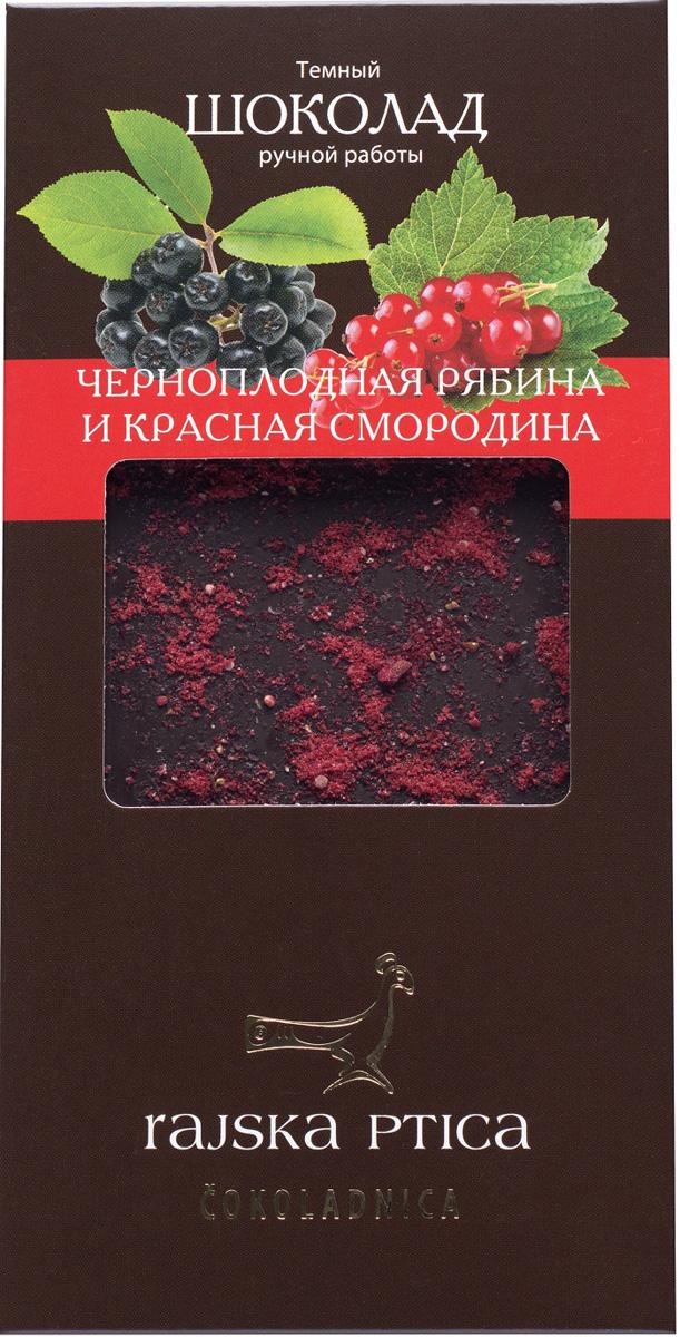 Темный шоколад Райская птица, с черноплодной рябиной и красной смородиной, 85 г прялка райская птица