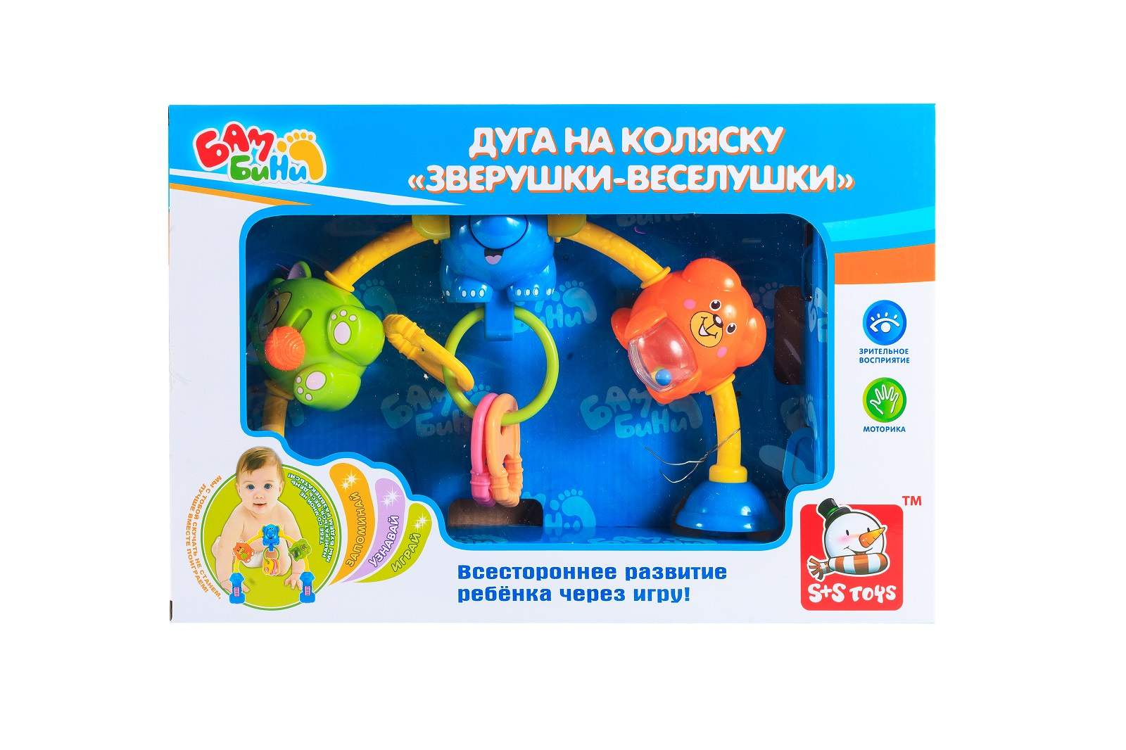 Развивающая дуга игрушка развивающая little tikes ползающая черепаха сортер со звуковыми эффектами