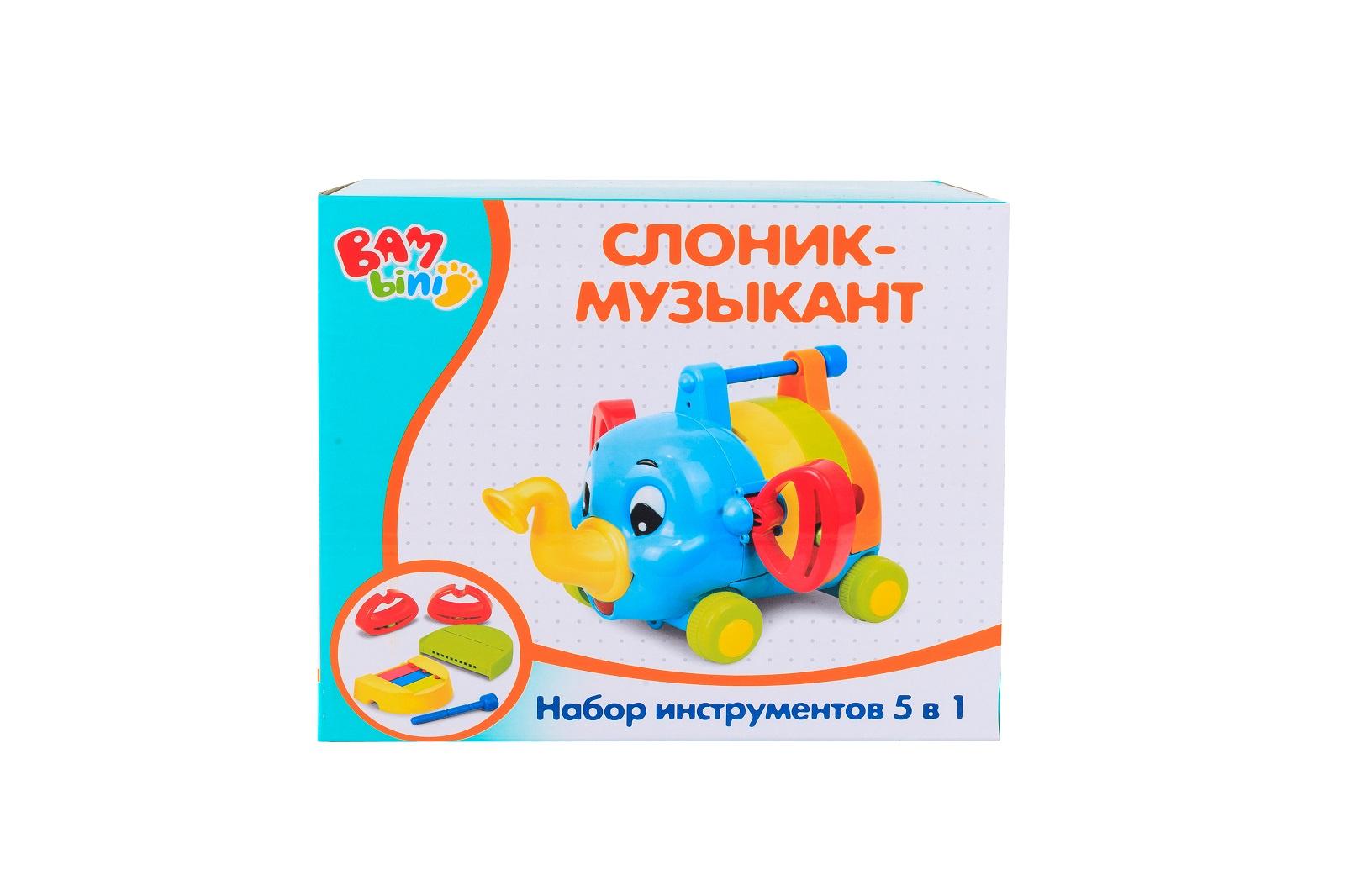 цена на Развивающая игрушка S+S, Музыкальный слоник, 101000950