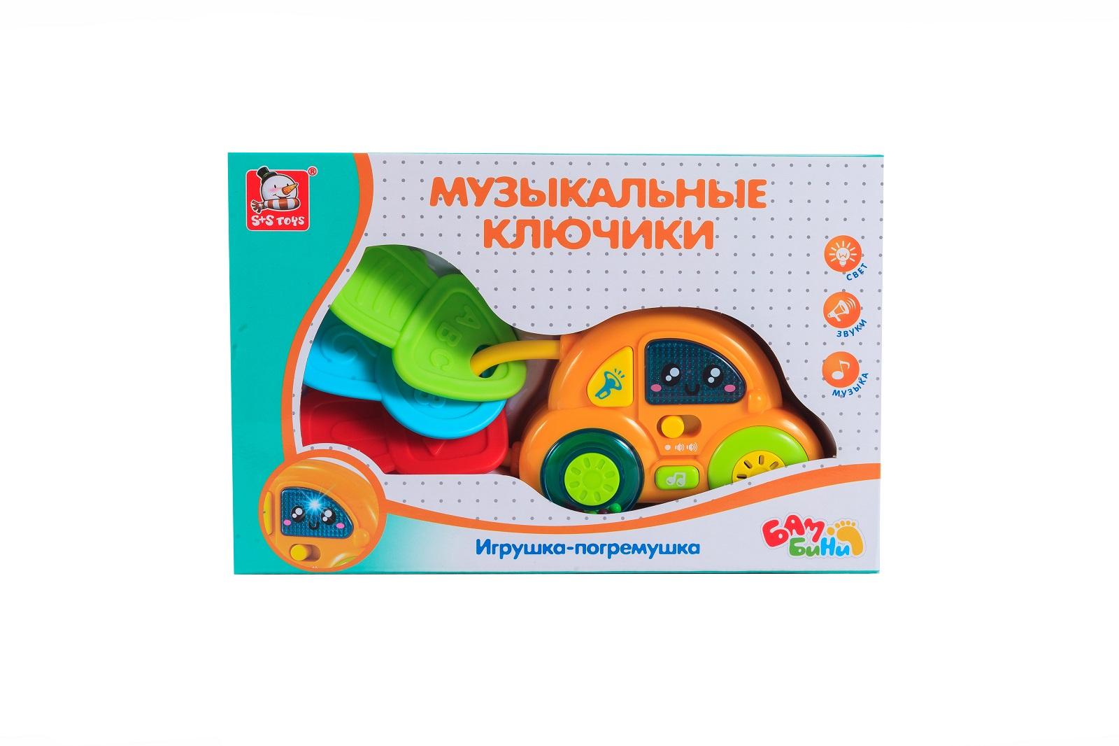 Развивающая игрушка S+S,  Ключики Бамбини, 200061412 развивающая игрушка k s kids ковбой