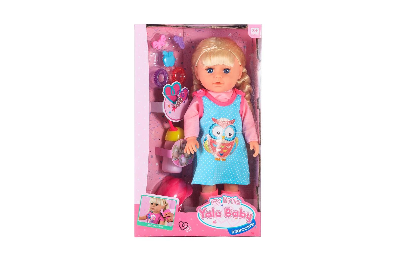 Кукла функциональная S+S Sister с аксессуарами, 200035535 кукла s s toys 1025 doll