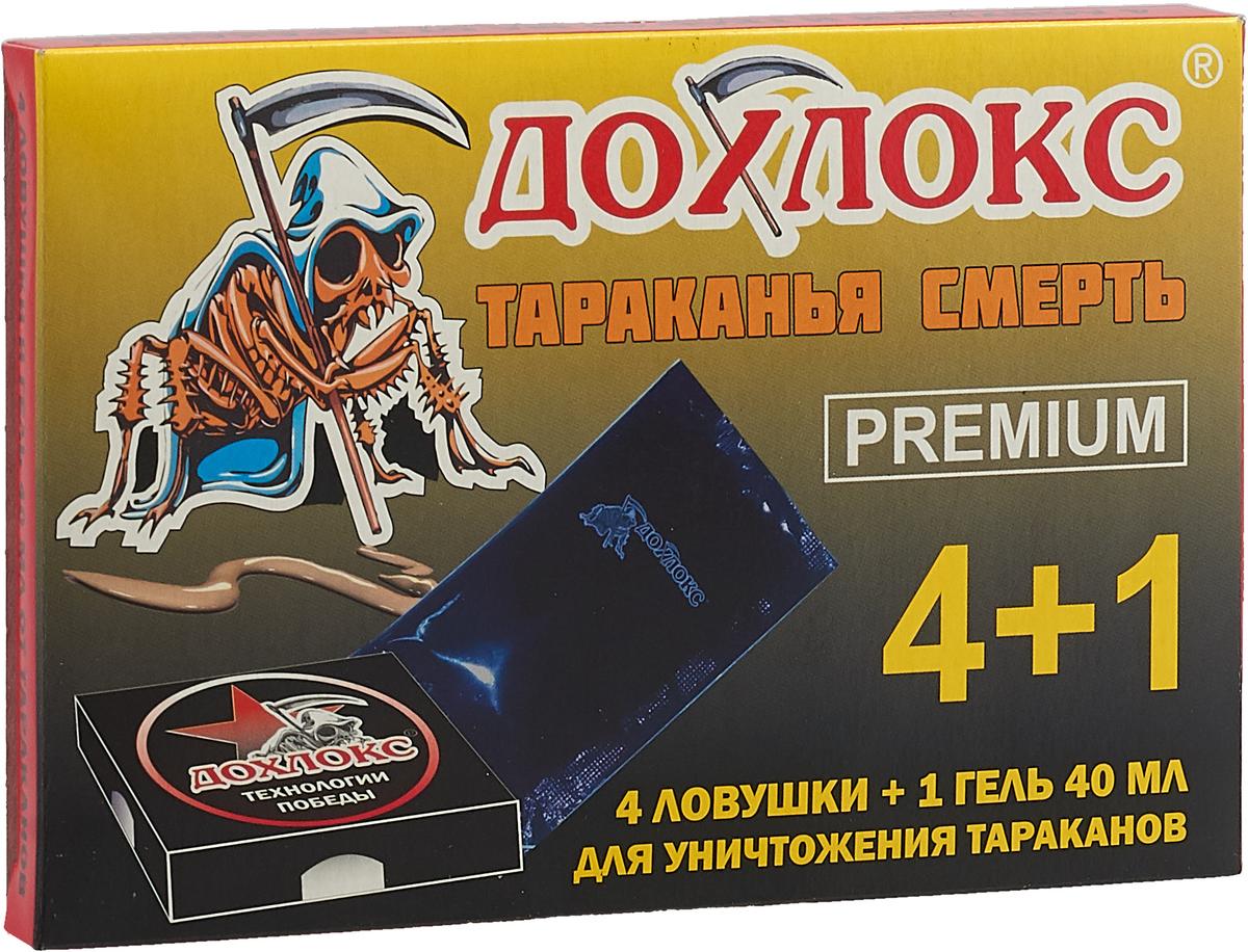 Ловушка для вредителей Дохлокс от тараканов