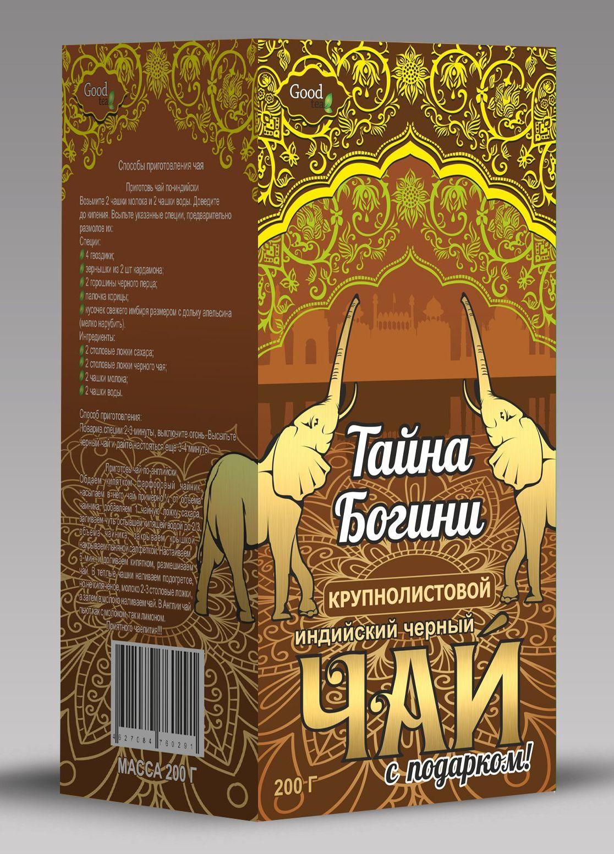 Чай крупнолистовой черный Good Tea Тайна Богини, 200 г + подвеска болен дж богини в каждой женщине новая психология женщины архитипы богинь