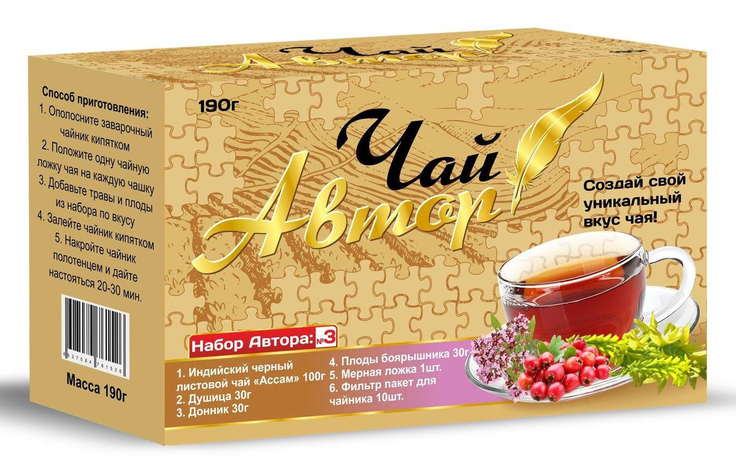 Чай листовой Good Tea Автор набор №3, 190 г + 10 фильтр-пакетов и мерная ложка чай листовой good tea автор набор 4 190 г 10 фильтр пакетов и мерная ложка