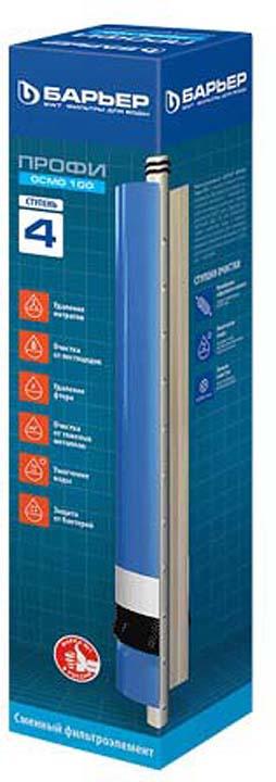 Сменный картридж для фильтра Барьер Профи Осмо 100, Р171Р00, 4 ступень