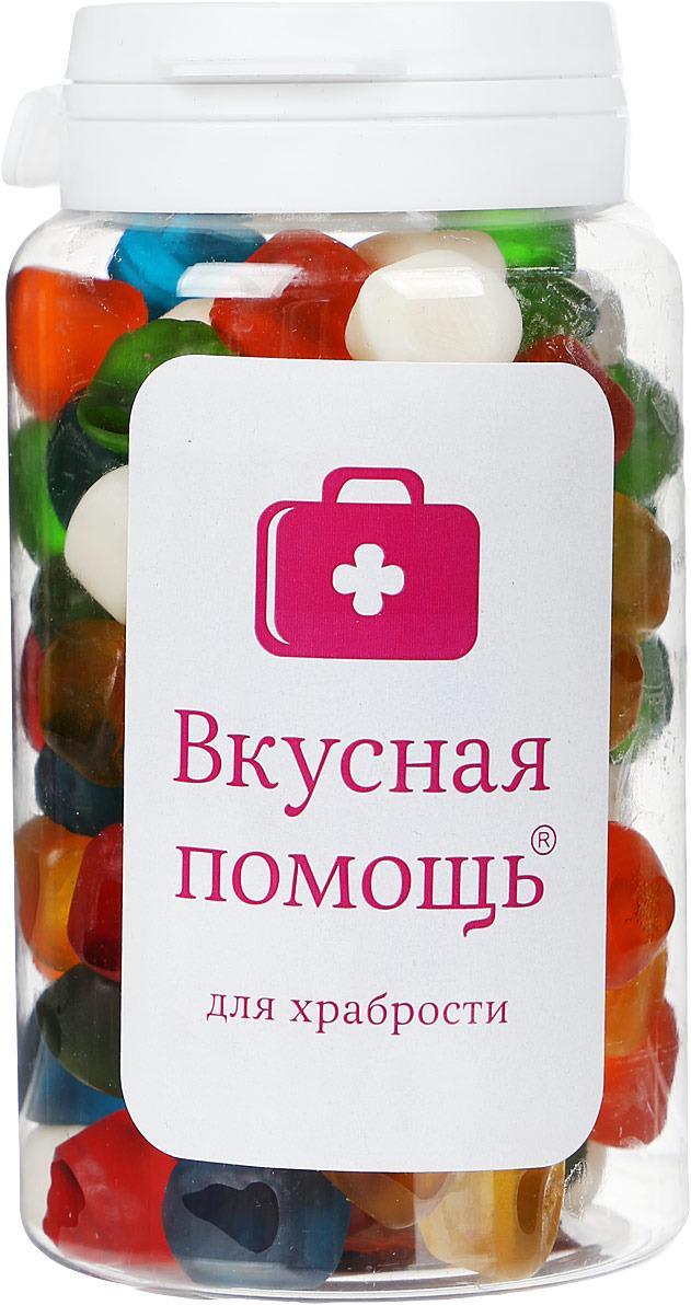 Конфеты Вкусная помощь Для храбрости, 150 мл конфеты вкусная помощь для храбрости 150 мл