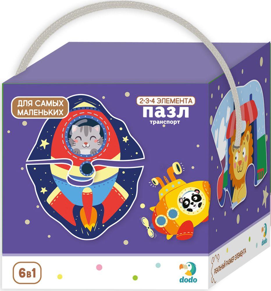 Пазл для малышей Dodo Транспорт, R300154 пазл для малышей dodo 4в1 времена года
