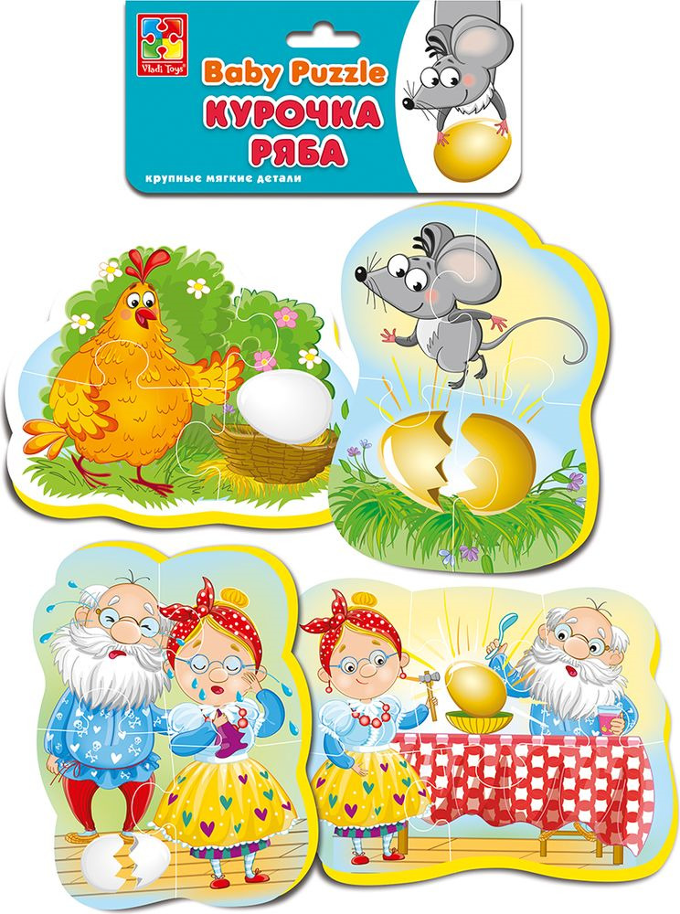 Мягкий пазл Vladi Toys Baby Puzzle Сказки, курочка ряба, VT1106-61 мягкий пазл vladi toys baby puzzle сказки колобок vt1106 62