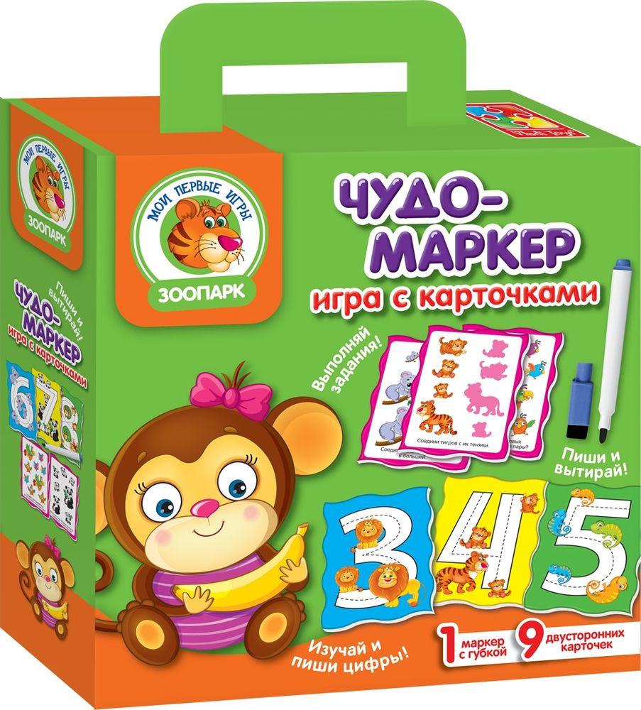 Игра с карточками Vladi Toys Чудо-маркер Зоопарк, VT2100-11 vladi toys игра с карточками чудо маркер ферма