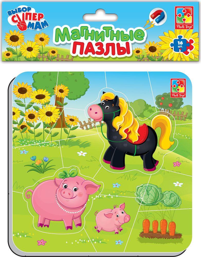 Магнитный пазл Vladi Toys Ферма, VT3204-11VT3204-11Кто самый внимательный и соберет пазл со всеми жителями фермы? Можно играть с отдельными персонажами или собирать сюжетную картинку из 16 деталей.