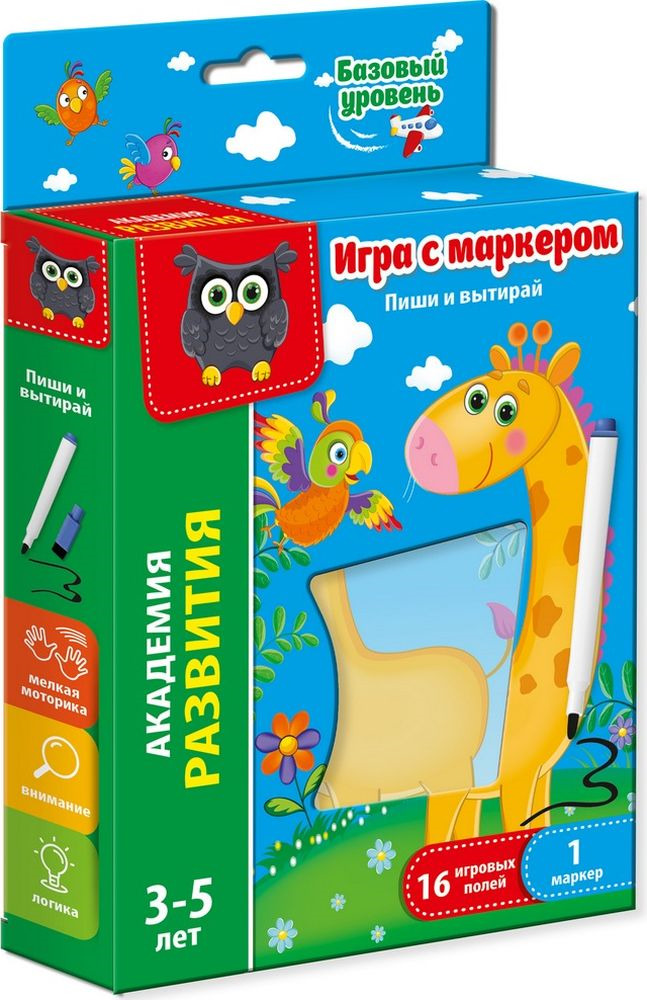 Игра обучающая Vladi Toys Пиши и вытирай. Жираф. Базовый уровень, VT5010-01 vladi toys кд умнички пиши и вытирай корова