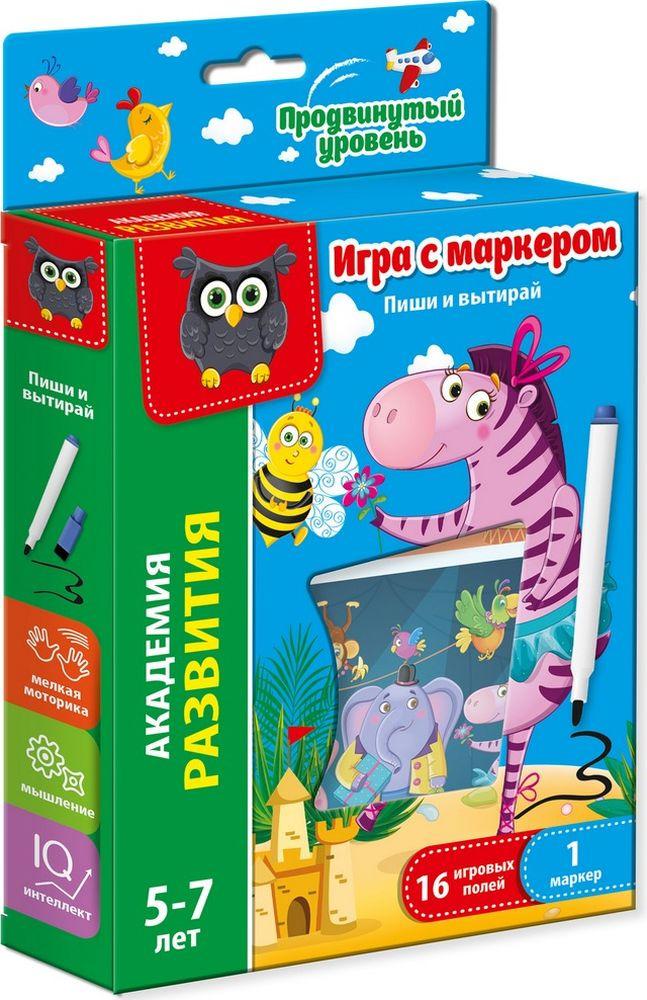 Игра обучающая Vladi Toys Пиши и вытирай. Зебра. Продвинутый уровень, VT5010-02 vladi toys кд умнички пиши и вытирай корова