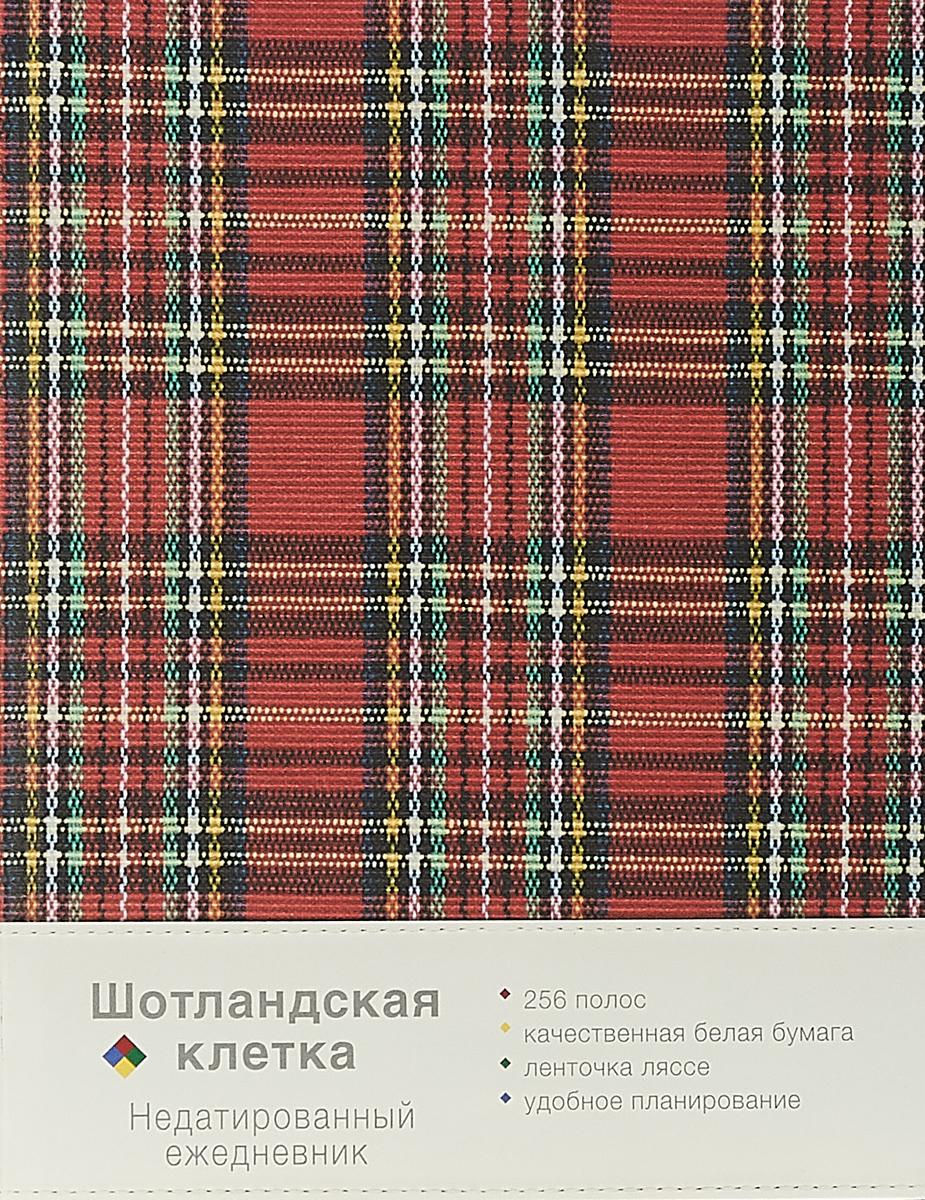 Ежедневник. Шотландская клетка (красный) ежедневник шотландская клетка бежевый