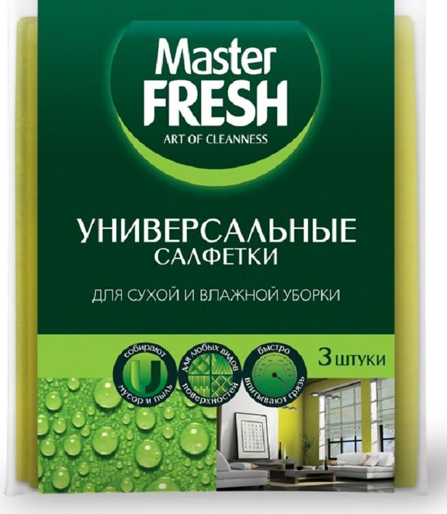 салфетки для уборки valiant салфетка для уборки 30 30 см оранжевая шт Салфетка для уборки универсальная Master Fresh, С0006010, 30 х 35 см, 3 шт