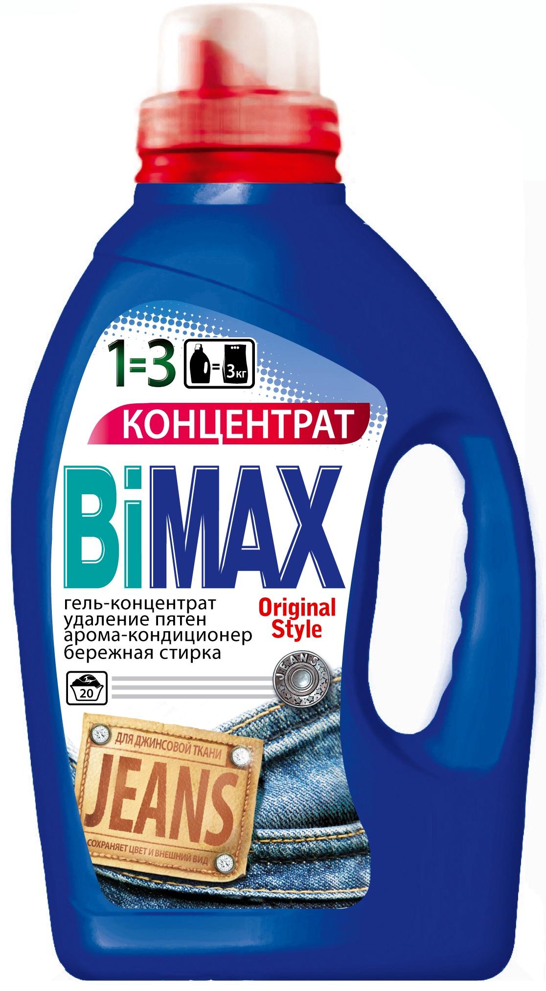 Гель для стирки BiMax Jeans концентрированный, 1.5 л