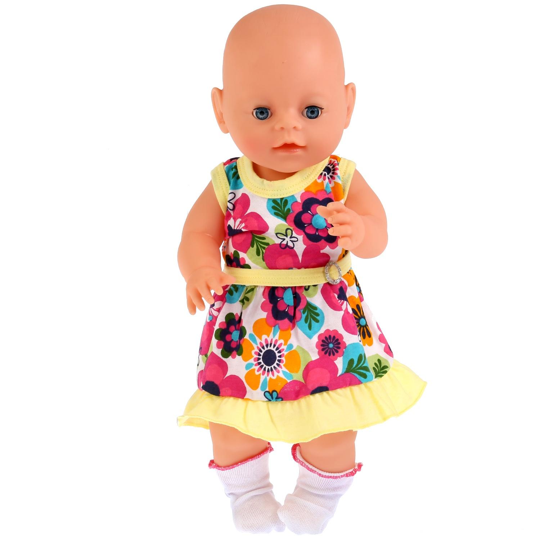 Одежда для кукол Карапуз