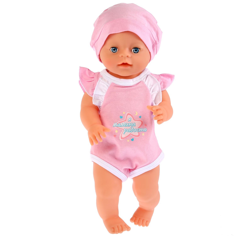Одежда для кукол Карапуз Розовый боди Мамина радость, 267058, розовый, 40-42 см боди с шапочкой doomagic