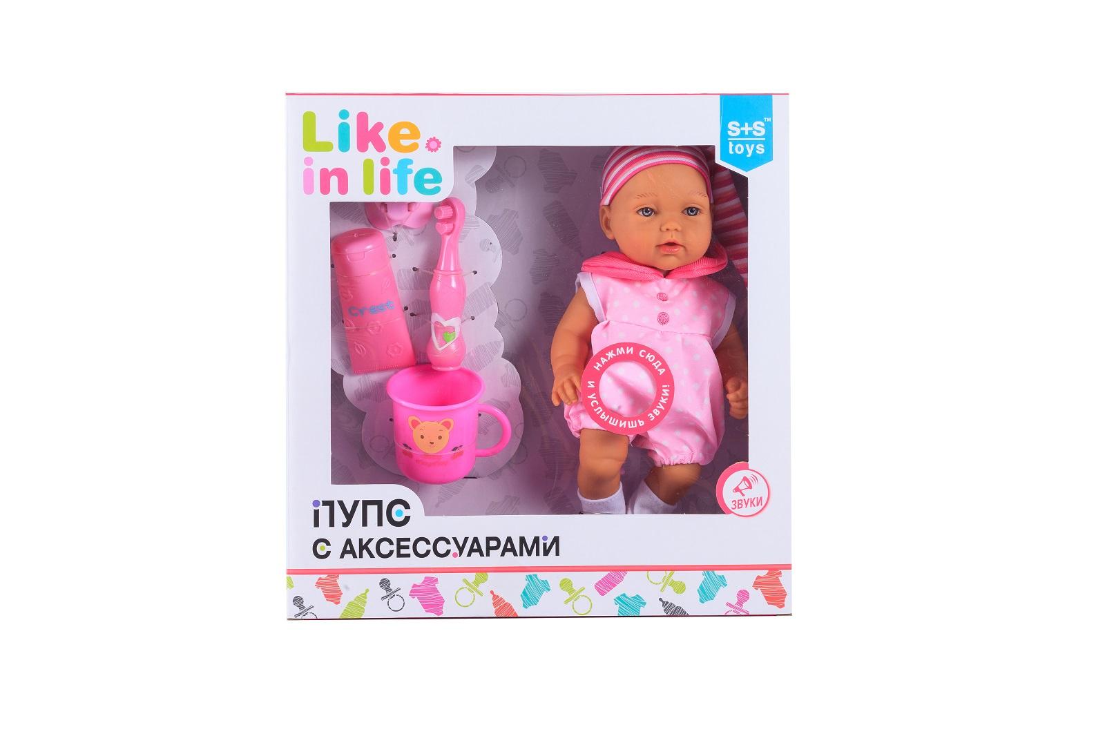 Кукла S+S Кукла кукла s s toys 1025 doll