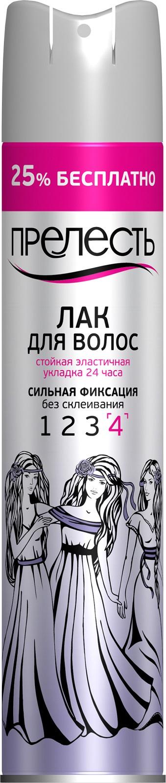 """Лак для волос Прелесть """"Сильная фиксация"""" промо-формат, 250 мл"""
