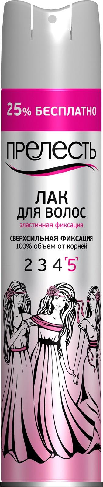 """Лак для волос Прелесть """"Сверхсильная фиксация"""" промо-формат, 250 мл"""