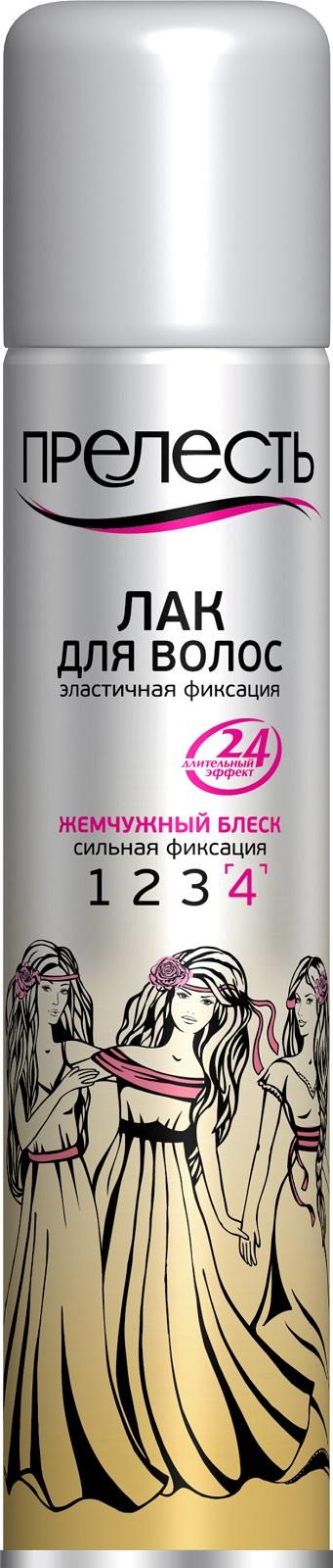 Лак для волос Прелесть Жемчужный блеск сильной фиксации, 200 мл для волос zhigpvest отзывы