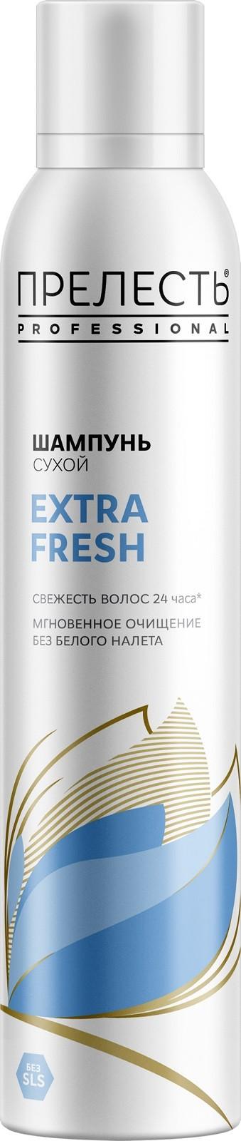 Сухой шампунь Прелесть Professional Extra Fresh, 200 мл Прелесть Professional