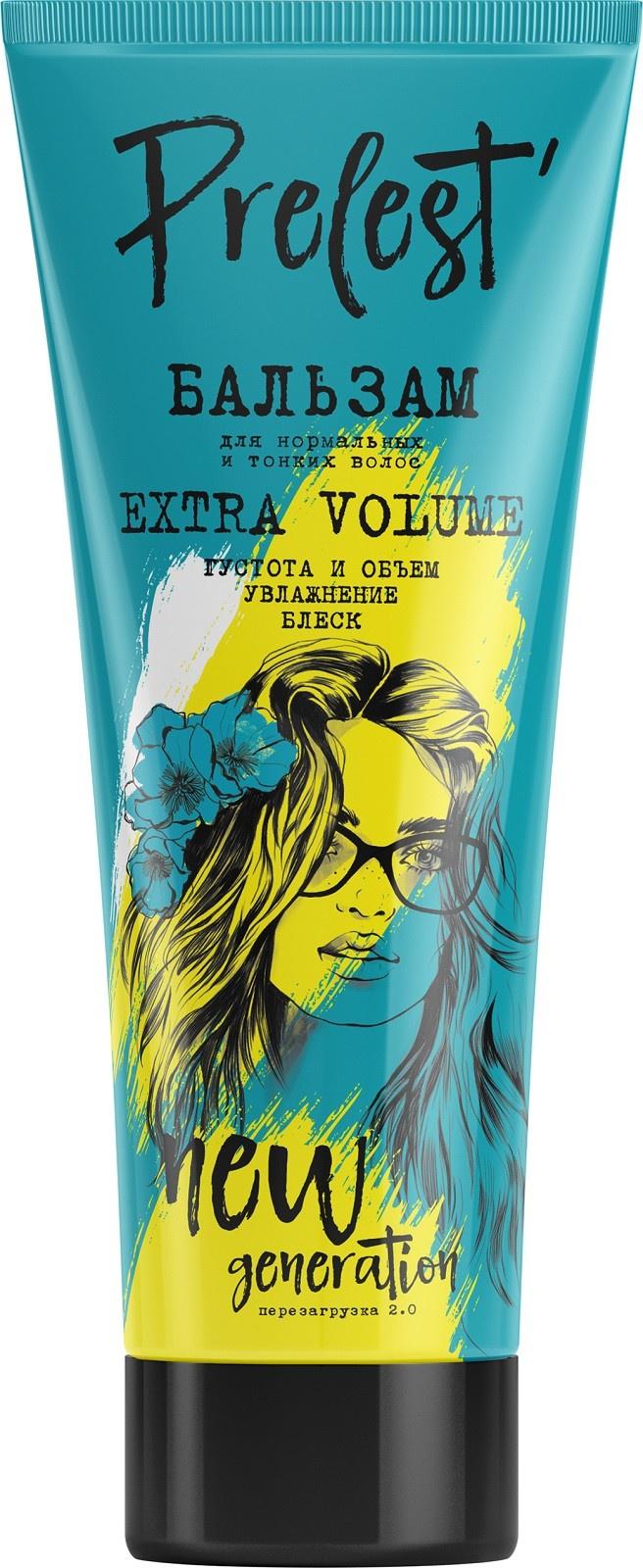 Бальзам для волос Прелесть New Generation EXTRA VOLUME