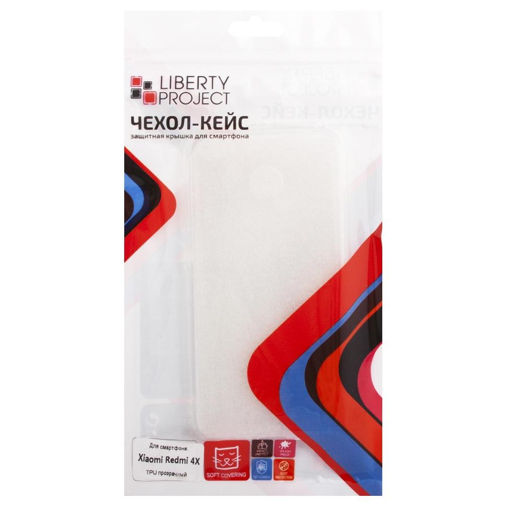 Чехол силиконовый LIBERTY PROJECT, для Xiaomi Redmi 4X, 0L-00033371 все цены