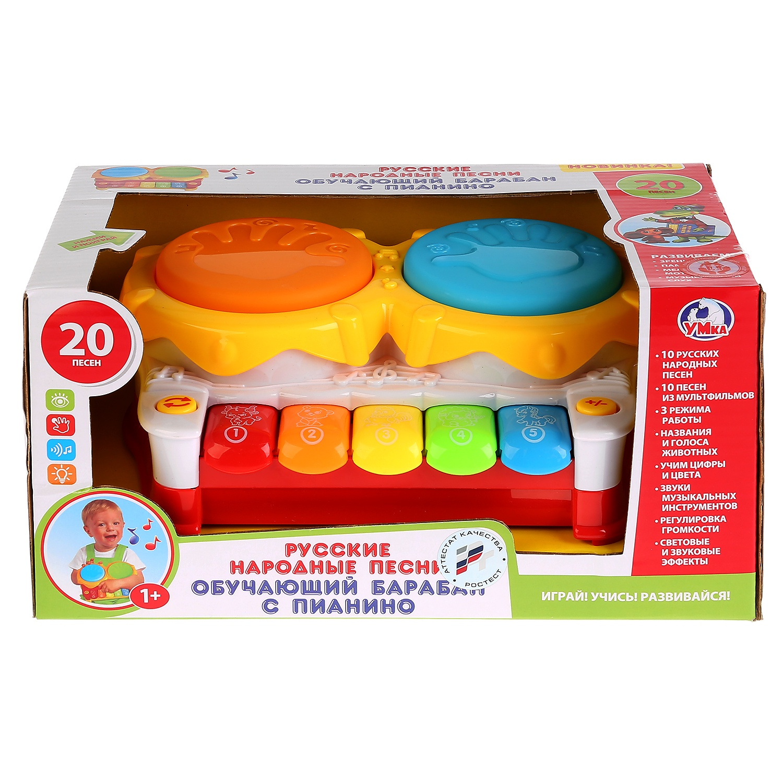 Детский музыкальный инструмент Умка Барабан с пианино, 257931 детский музыкальный инструмент onlitop барабан 679155