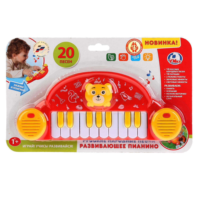 Детский музыкальный инструмент Умка Развивающее пианино, 258700 детский музыкальный инструмент умка пианино стихи м дружининой 20 песен b1084060 r