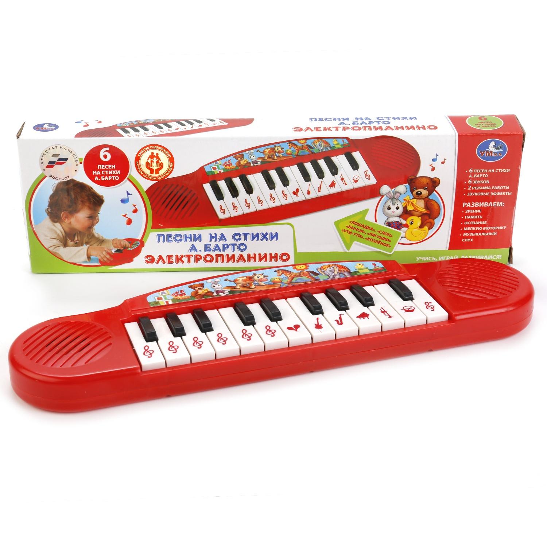 Электропианино Умка, 250354 интерактивная игрушка умка музыкальные часы песни на стихи а барто от 1 года