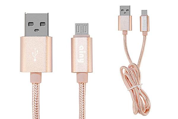 Кабель Ainy USB, micro USB тканевый, 1 м, FA-064S, розовый восстановление mp3 плееров