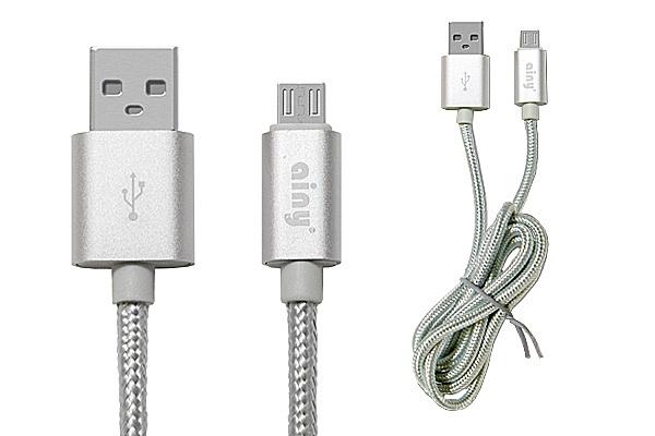 Кабель Ainy USB, micro USB тканевый, 1 м, FA-064Q, серебряный восстановление mp3 плееров