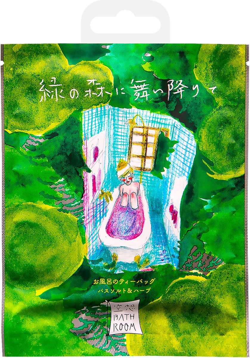 Соль-саше для ванн Charley Bathroom В зеленом лесу, с ароматом лесных деревьев, 30 г92950Станьте свободными от усталости, переживаний и дневных забот. Серия солей-саше Bathroom Imagination поможет Вам раскрыть крылья воображения, оторваться от повседневной рутины и переместиться в новые места. Расслабьте тело и разум, пробудите чувства, наслаждайтесь каждым моментом.Расслабьтесь в умиротворяющей атмосфере глубокого хвойного леса. В этом Вам помогут кипарисовое и терпенитнное масла, экстракт кипариса, листья хурмы и гинко. Благодаря им подтягивается кожа и нормализуется ее состояние, снимается усталлость и мышечное напряжение, улучшается сон. Морская соль делает кожу мягкой и бархатистой и усиливает антистрессовый эффект от принятия ванны.Свежий аромат леса. Вода приобретает зеленный оттенок.Способ хранения: хранить в недоступном для детей сухом месте.
