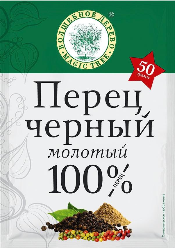 Перец черный Волшебное дерево молотый, 50 г137Черный перец - самая универсальная и широко распространенная пряность. Его можно встретить на каждом столе, в каждом доме. Перец черный произрастает в виде лианы в таких странах, как Вьетнам, Индия, Индонезия, Бразилия. Незрелые плоды собирают и сушат. В зависимости от зрелости и способа обработки можно получить черный, белый, зеленый или розовый перец.