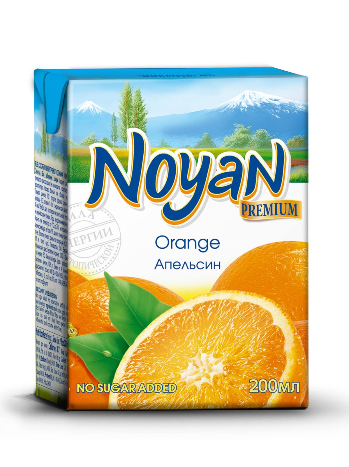 Сок апельсиновый Noyan Premium, 200 мл noyan яблочный сок premium 200 мл