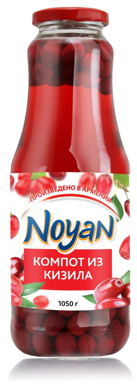 Компот из кизила Noyan, 1050 г кубань продукт компот из кизила 1 л