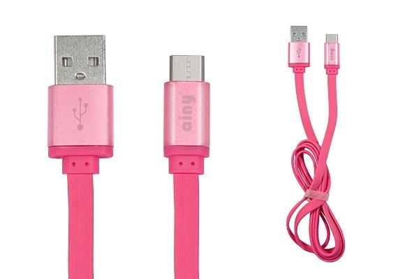 Кабель Ainy USB Type-C, 1 м, FA-107D, розовый восстановление mp3 плееров