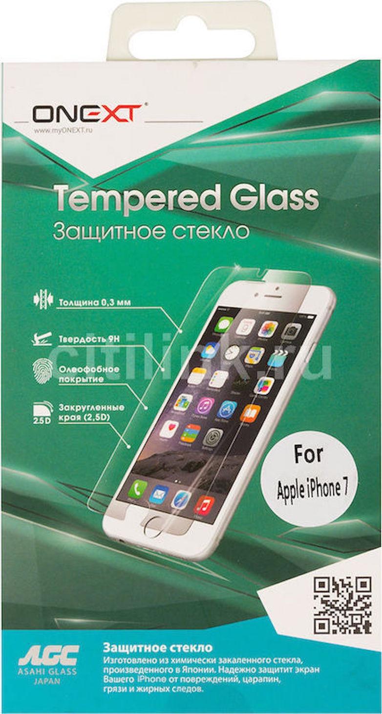 Защитное стекло Onext для Apple iPhone 7 3D, 641-41158, белый защитное стекло onext для huawei p10 lite 641 41432 с рамкой белый