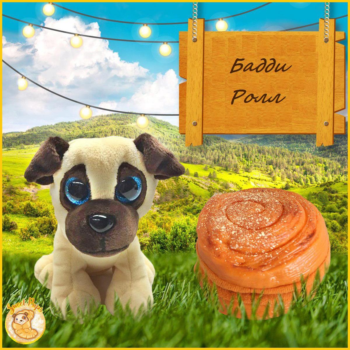 """Трансформер Sweet Pups """"Бадди Ролл"""", 1610032"""