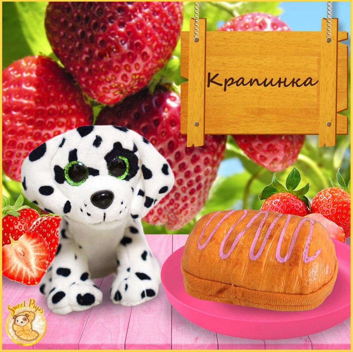 """Трансформер Sweet Pups """"Крапинка"""", 1610032"""