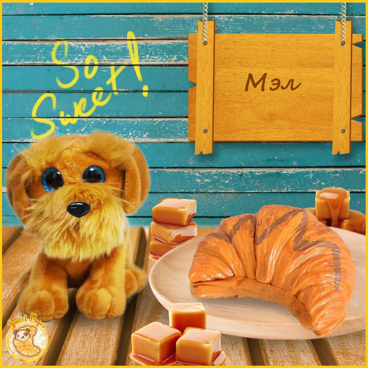 """Трансформер Sweet Pups """"Мэл"""", 1610032"""