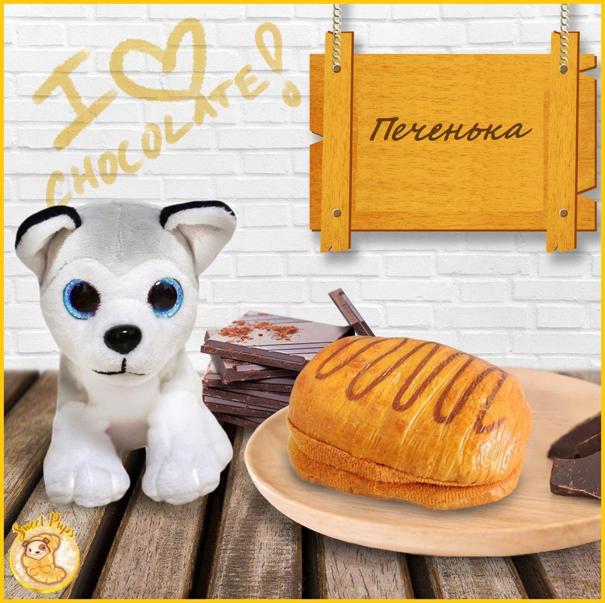 Трансформер Sweet Pups Печенька, 1610032 украшения женский портал pups market ru