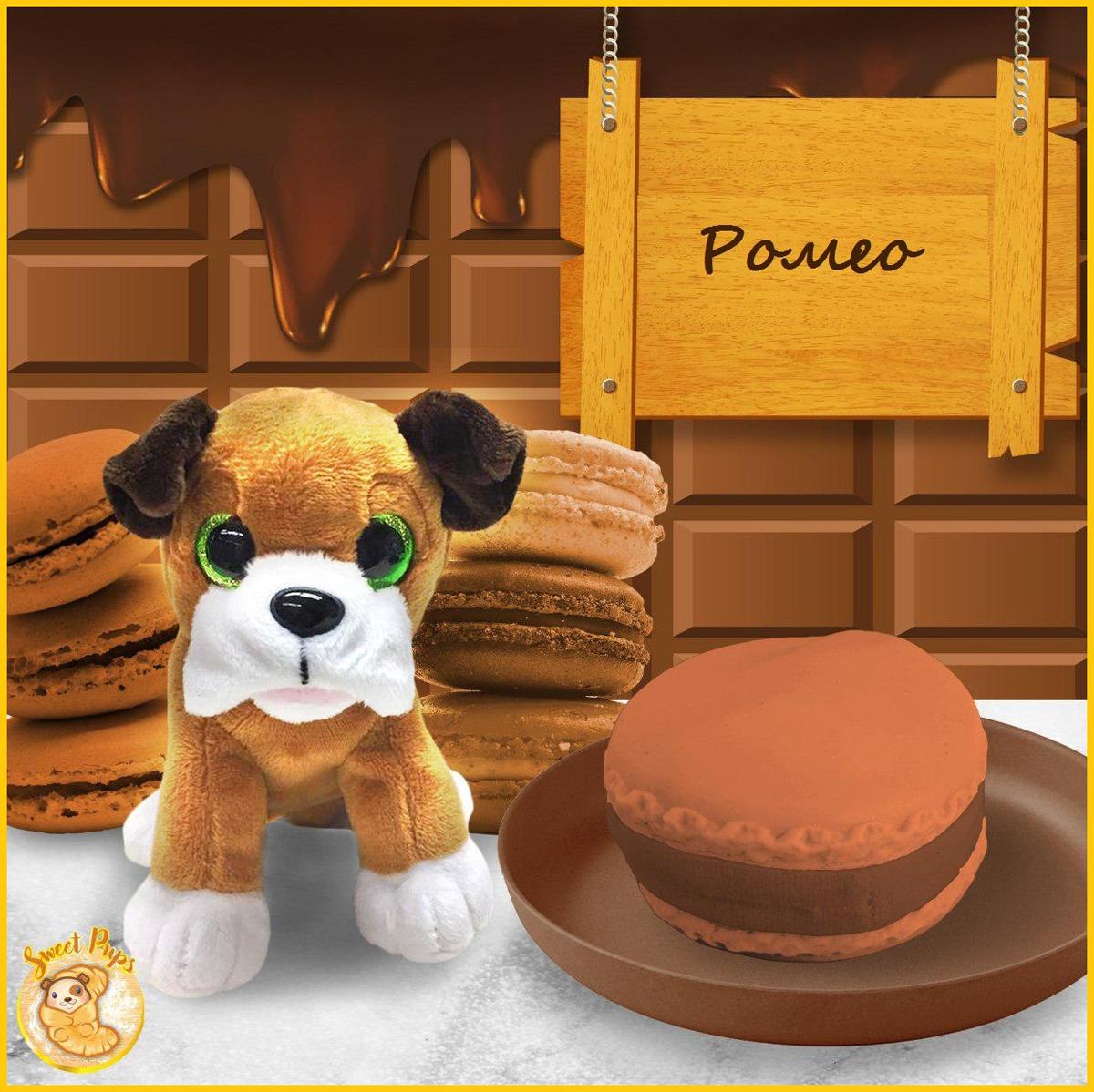 Трансформер Sweet Pups Ромео, 1610032 украшения женский портал pups market ru